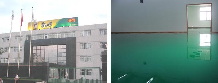 南京顶津食品(康师傅)有限公司