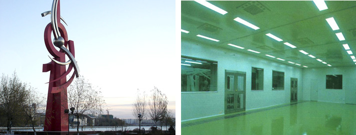 齐齐哈尔大学训练中心